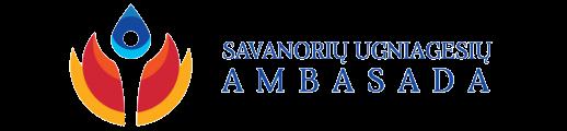 Logo of Savanorių ugniagesių ambasada virtuali mokymosi aplinka